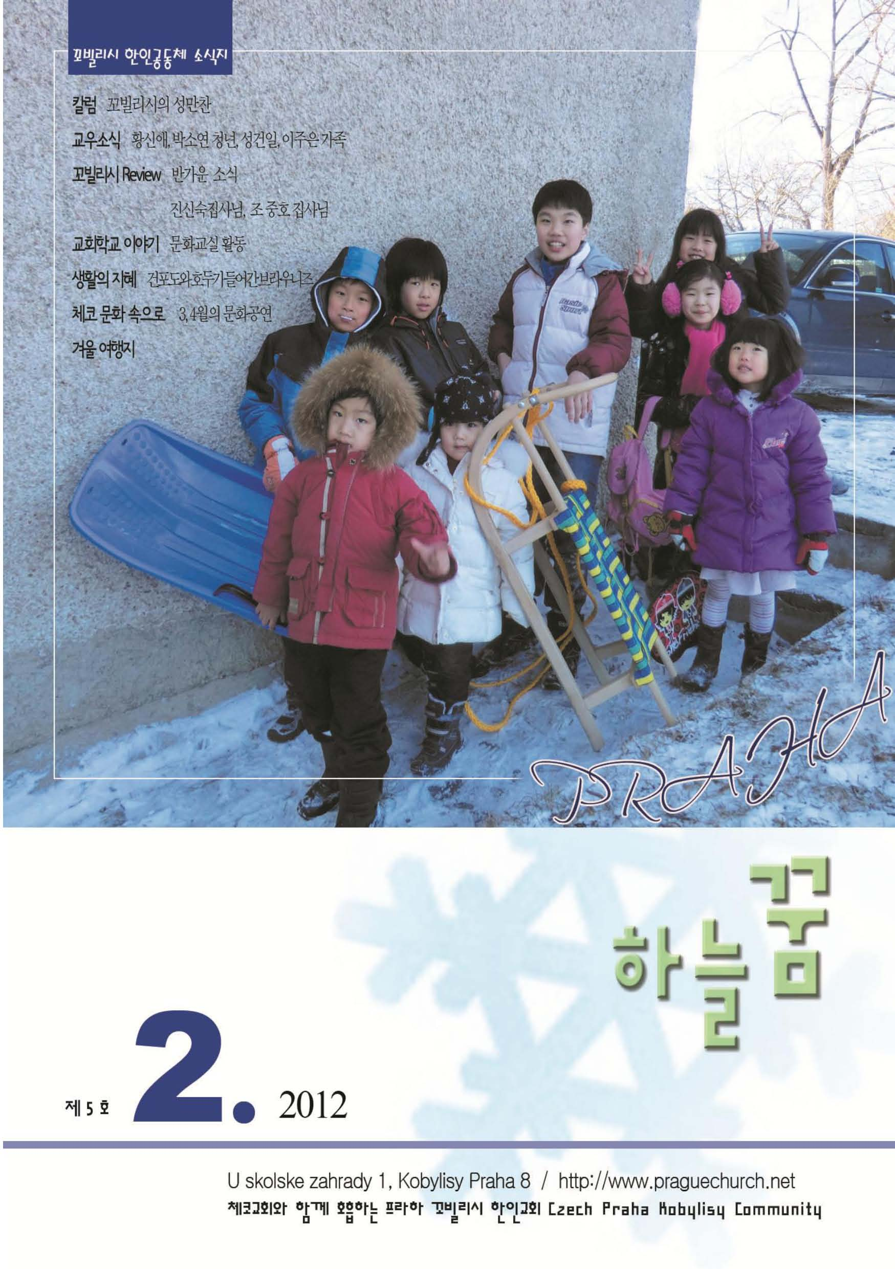 backcover_Page_1