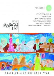 2016년봄호최종 copy